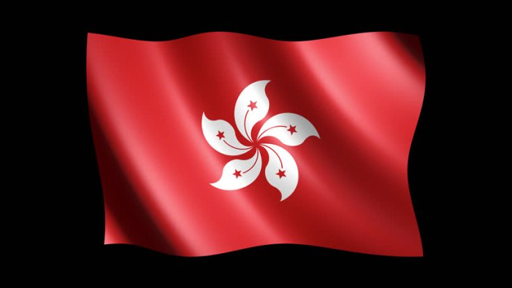 HK GIF FLAG HKIR. 2018