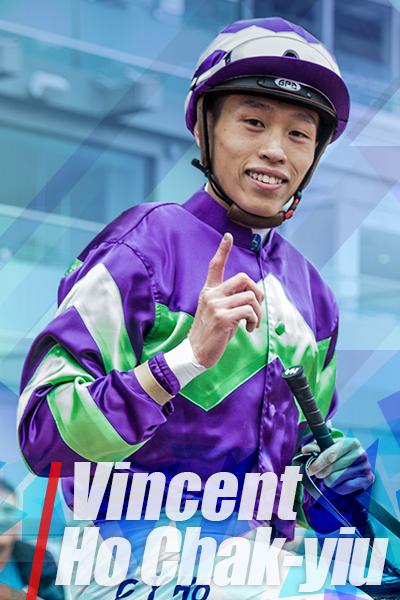 ijc-jockey-profile-ho-e.jpg