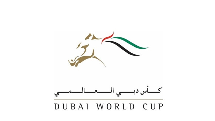 dubai world cup logo.jpg